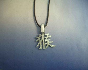 chinese zodiac sign monkey pendant sterling silver 925 necklace