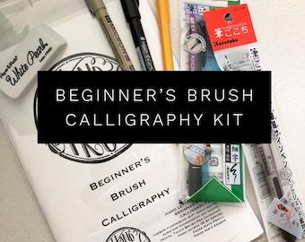 Beginner's Brush Calligraphy Kit, Hand Lettered Truth