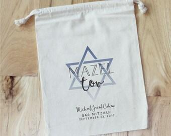 BAR Mitzvah -  BAT Mitzvah - Personalized Favor Bags - Set of 10 - birthday - Jewish Birthday Celebration