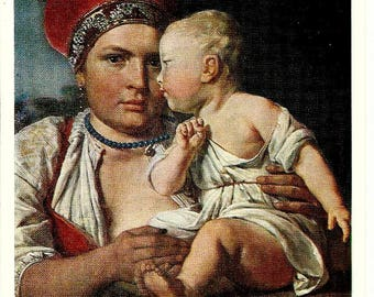 Wet Nurse with Child, Art Vintage Russian Postcard, Artist  A. Venetsianov print 1976