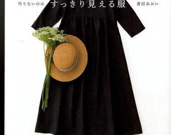 STYLISH Wardrobe - Japanese Book MM