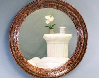 Art Mirror