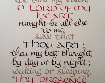 Be Thou My Vision, Custom Calligraphy, Christian hymn, Custom song, Christian Wall Art, Religious Wall Art, Hymn Wall Art, 11 x 14