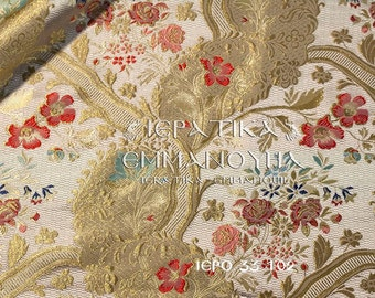 Church Liturgical Vestment Brocade fabric 155cm wide,IERO 33