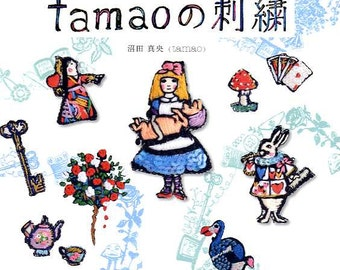 Tamao's Fairy Tale Embroidery - Japanese Craft Book MM