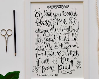 Prayer of Jabez | Bible verse | 1 Chronicles 4:10 | Print | Hand lettering | Home Decor | Scripture | Christian Gifts