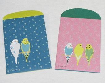 Yukie Sato Sets of 4  Mini Envelopes Bird Budgie Budgerigar Parakeet (yukie-302)  Price depends on order volume.