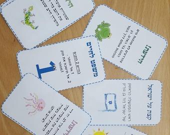 54  lunch box notes for kids (HEBREW)- פתקים לקופסאות אוכל לילדים - הידעת ומשפטים לחיים מאושרים