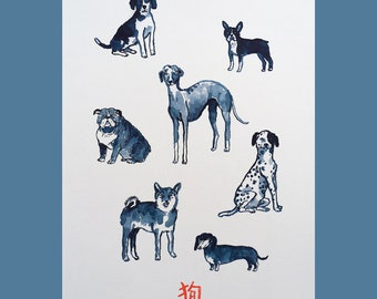 Limited Edition Year of the Dog A3 large illustration poster Risograph fine art print 11.7 x 16.5 inches, blue/red riso print, dog poster
