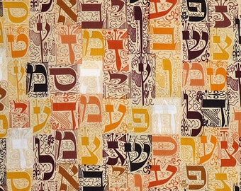 Aleph Bet Jewish Hebrew Letter Fabric on Beige