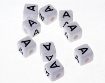 "20 bead ""has"" white acrylic letter Alphabet 10mm Bracelet, jewelry, pacifier clip"