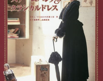 Usako's Gothic Lolita Classical Dresses - Japanese Craft Pattern Book MM