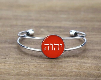 Custom Tetragrammaton Bangle, Tetragrammaton Bracelet, Custom Gods Symbol Bracelet Bangle, Custom Your Image Or Logo, Jesus Gift, God Bangle