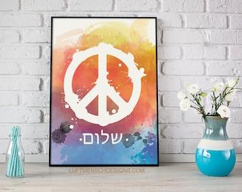Peace Sign Art, Shalom, Jewish Art, Peace, Watercolor Jewish Art, Judaica, Jewish Printable, Hebrew Art, Jewish Home, Jewish Sign