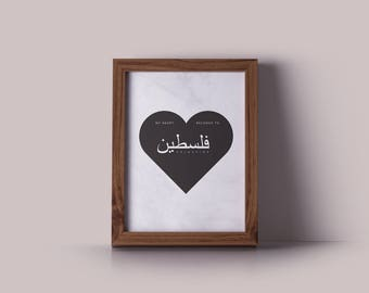 My Heart Belongs to Palestine Printable