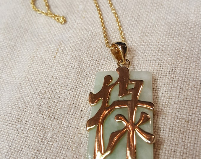 Vintage Pre-Owned Jade and sterling silver vermeil Good Luck Happy Life Pendant Necklace