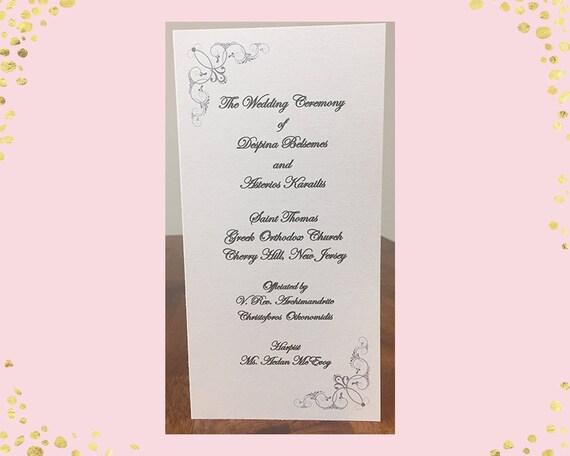 Greek Orthodox Tri-fold Wedding Program Traditional Greek