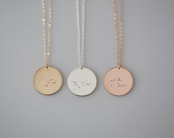 Circle Necklace, Handwriting Necklace,Signature Necklace,Actual Handwriting Jewelry,Memorial Signature Necklace