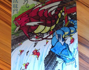 The Karp Jumps Through The Dragon's Gate - Metal Print