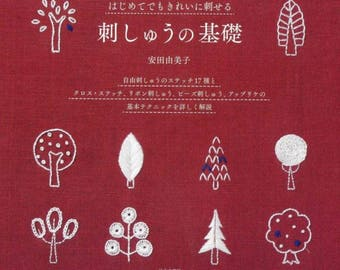 New book : Basic of embroidery
