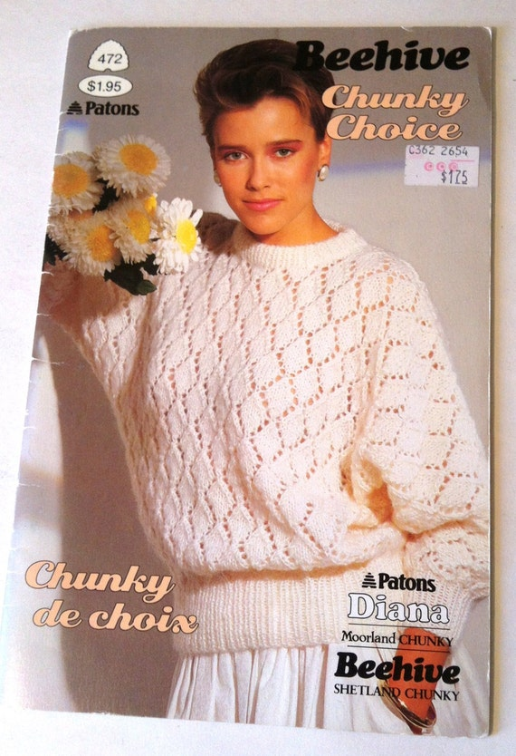 Patons Beehive Chunky Choice 1985 Knitting Patterns