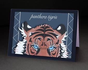 "Tiger 4.25"" x 6"" Blank Greeting Card"