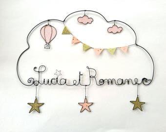 """Name wire customizable """"starry stroll under a sky balloon"""" DUO of names"""