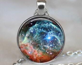 Thor's Helmet Nebula necklace, celestial jewelry nebula pendant star jewelry galaxy cosmos nebula necklace star key chain key ring key fob