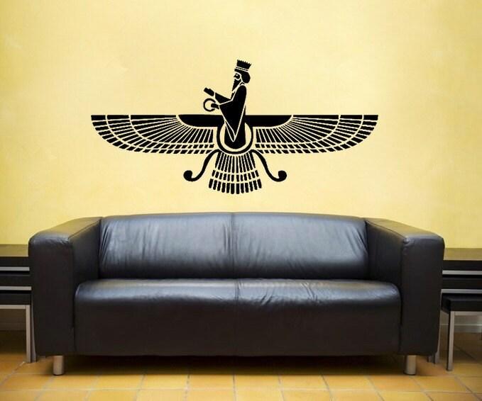 Farvahar Decal Zoroastrian Persepolis Persian wall Art