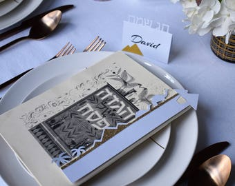 Passover bundle | Passover or Chag Sameach place cards and a Haggadah bookmark for your Seder night | Passover table setting