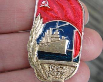 Vintage Soviet Pin Cruiser Aurora Soviet Communist Russian Revolution 1917 Propoganda USSR Vintage Pin Badge history communism rare pin