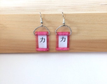 Strength in Japanese calligraphy on pink scroll earrings