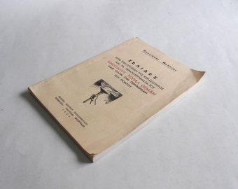 1965 η ωραία της Κερασούς και ο Τοπάλ Οσμάν Ιωάννης Παπαδόπουλος Ποντιακαί μελέται