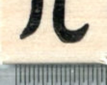 Pi Symbol Rubber Stamp, Math Series A33133 Wood Mounted