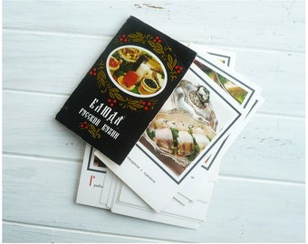 Lot de cartes postales (15 pcs) / Комплект открыток (шт 15).