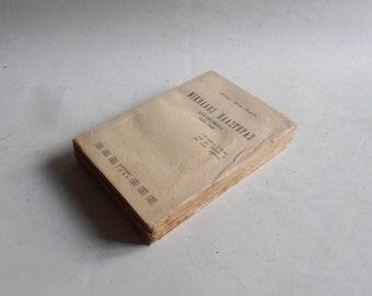 1948 Nikolaos Plastiras sta gegonota 1909 - 1945 first volume Peponis