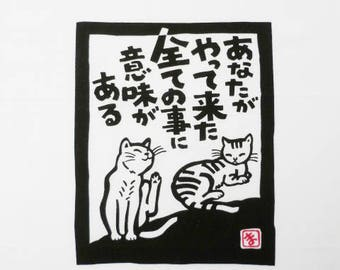 Japanese fabric cat Tenugui, quilt cat fabric, kawaii fabric, cats in black and white, japanese cotton, cat fabric, japanese cotton fabric