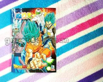 Dragon ball super_Japanese Manga anime coloring book Japanese