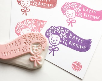 happy birthday rubber stamp | floral girl stamp | diy birthday scrapbooking | craft gift for her | hand carved by talktothesun
