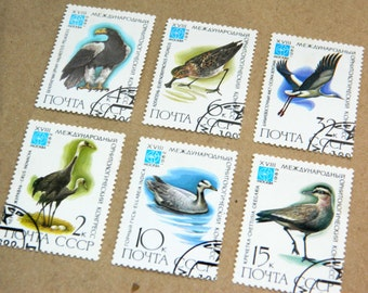 Soviet Vintage Postal Stamps Birds Set of 6 Ornithic Collectibles ussr stamp collector gift Scrapbooking supplies Nature lover gift Souvenir