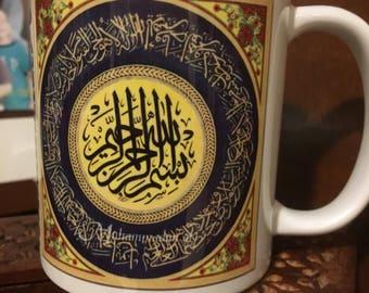 Islamic art - Ayat El Kursi Quranic verse , Arabic and English
