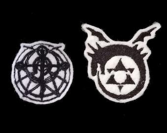 FullMetal Alchemist, FMA, Transmutation Circle, Dragon, Snake, Iron-On, Sew-On, Anime Patch