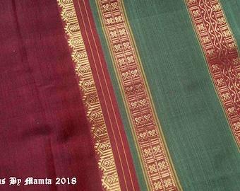 Burgundy Red Green Mustard Cotton Saree Fabric, Dual Tone Woven Cotton Fabric, Border Print Cotton Fabric, Indian Cotton Fabric By The Yard