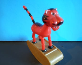 Vintage Mid Century British Children's Toy - Tiger