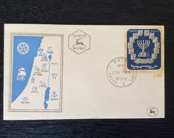 First Day Issue Rare Israel Cover Postage Stamps Map Of Tribes 1952