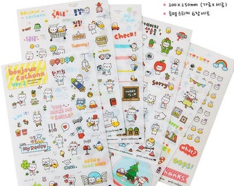 Korean Sticker Set - Deco Sticker - Diary Sticker - Pig - 6 sheets in - SM90195