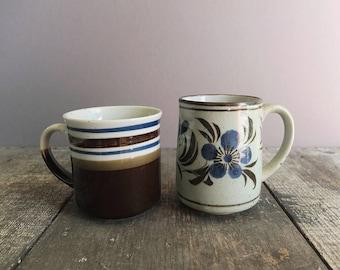 Vintage Coffee Mugs - Set of 2 / Vintage Coffee Cups