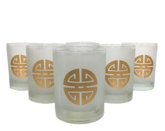 Vintage Gumps Asian Frosted Rocks Glasses - Set of 6