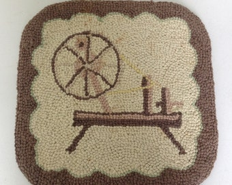 Chair Size Hooked Rug or Pad / Seat Cover / Brown and Beige with Spinning Wheel 15 x 15