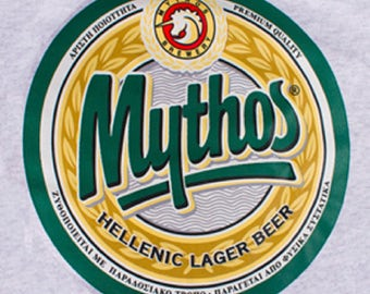 Ancient Greek Mythos hellenic Lager Greek Beer T-Shirt